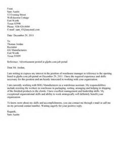 Warehouse Cover Letter Template by Warehouse Cover Letter Templates Letter