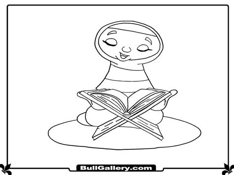 quran coloring book reading quran coloring pages bull gallery
