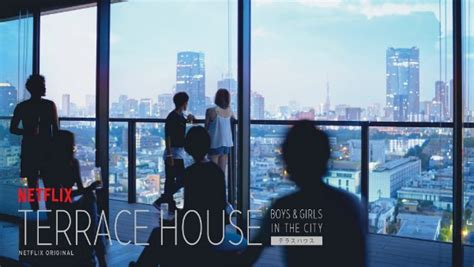 is house on netflix terrace house no netflix