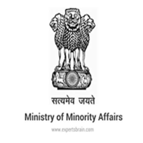 Forest Minority Mba Scholarship by Nai Udaan Minority Scholarship 2017 Apply Here