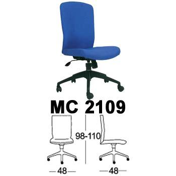 Daftar Kursi Chairman kursi kantor chairman type mc 2109 daftar harga