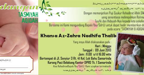 template undangan tasmiyah dan aqiqah syakirahnet undangan tasmiyah dan aqiqah corel draw