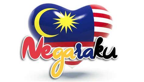 logo hari kebangsaan logo hari kebangsaan image gallery sehati sejiwa hut