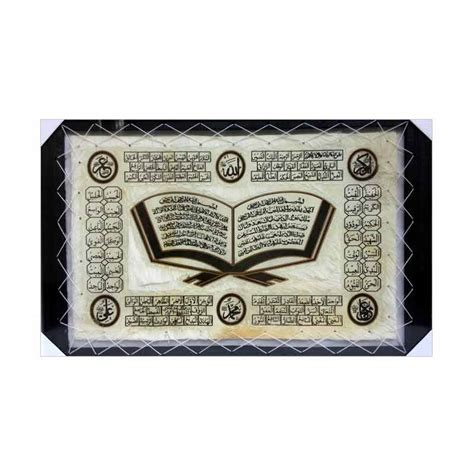 Sale Central Kerajinan Kaligrafi Ayat Kursi Asmaul Husna B 1 jual central kerajinan kaligrafi al fatihah ayat kursi