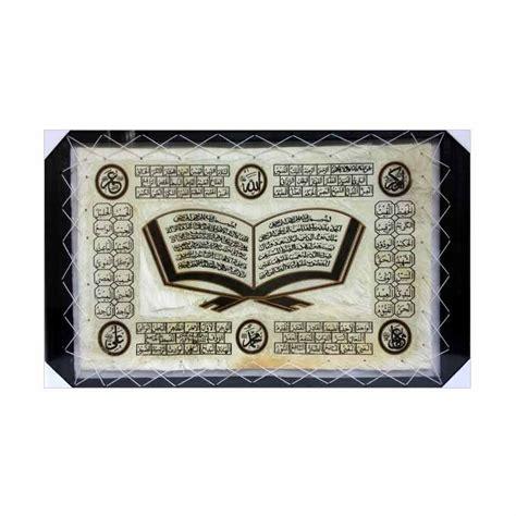 Kaligrafi Al Fatehah Dan Ayat Kursi Motif Al Quran 35x45 Bingkai Ukir jual central kerajinan kaligrafi al fatihah ayat kursi asmaul husna bingkai hitam besar