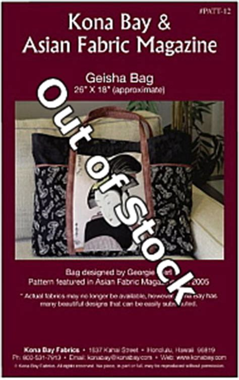 Logans Patchwork - quilting patterns geishas free quilt pattern