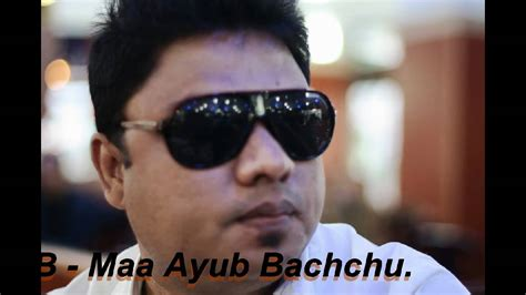 atashi ayub bachchu l r b maa l r b ayub bachchu