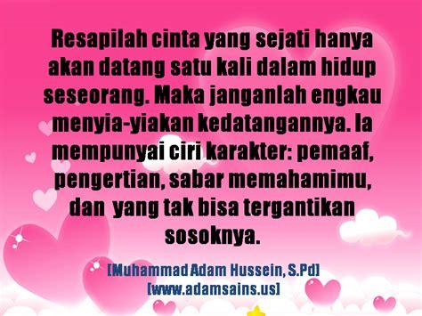 gambar kata motivasi cinta yang menyentuh hati adamsains berbagi renungan dan solusi