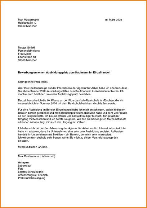 Anschreiben Muster Schulerpraktikum 8 Initiativbewerbung Daimler Sponsorshipletterr