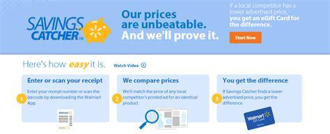 Walmart Savings Catcher Gift Card - walmart savings catcher all the savings without all the hassle