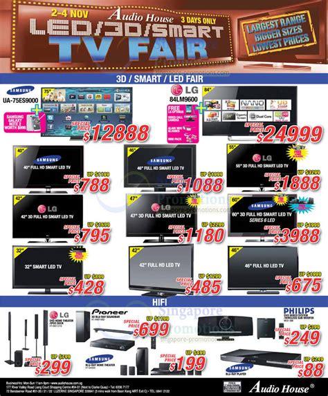 Tv Led Lg November 2 nov samsung lg led tvs pioneer soundbar