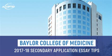 Baylor Mba Admitted Students by Baylor College Of Medicine Secondary Application Essay