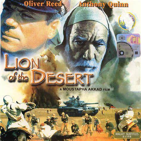 film lion du desert lion of the desert umar al mukhtar part 2 the chosen