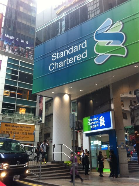 standard chartered bank standard chartered wikiwand