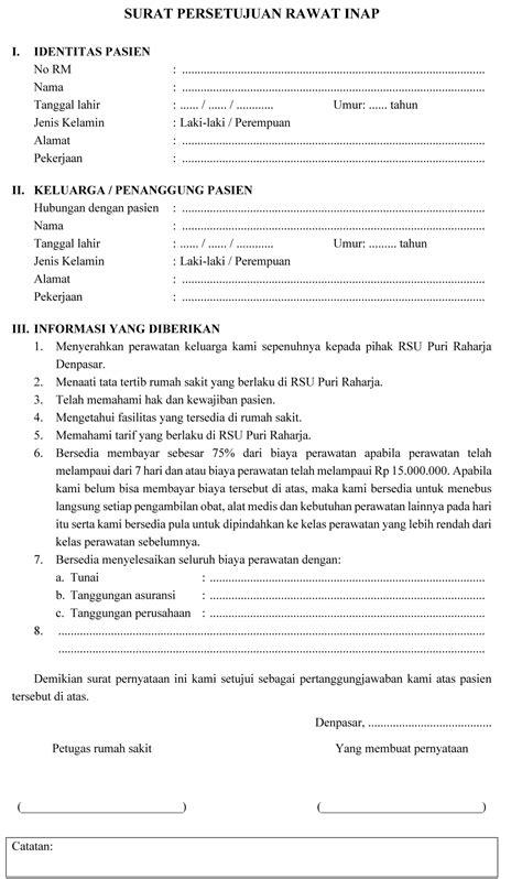 surat persetujuan rawat inap di rumah sakit puri raharja
