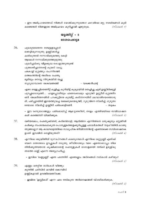 Kerala Mba 2014 Syllabus by Maths Question Bank For Class 10 State Syllabus Ssc 10th