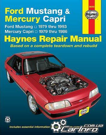 service manuals schematics 1987 ford mustang electronic toll collection ford mustang 1979 1992 mercury capri 1979 1986 haynes repair manual 187 автолитература