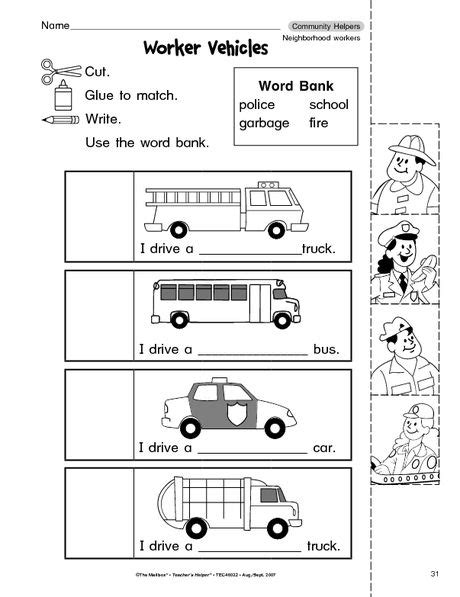 community helpers cut paste worksheet 4 crafts and