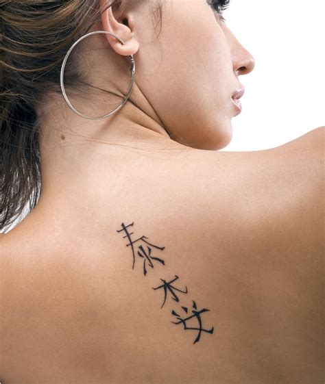 chinese back tattoo take a peek at these awe inspiring matching tattoos for