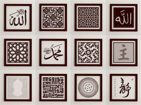 islamic decorations for home islamic wall decoration country home design ideas