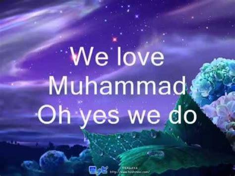best arabic islamic nasheed about prophet muhammad pbuh 2507 best teaching images on islam for