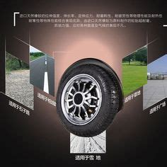 Hoverboard 8 Bluetooth Speaker Led Smartwheel Smart Balance Wheel swegboard swegway airboard airboards balanceboard