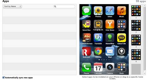 apps for iphone 5 itunes why can t i restore apps to iphone 5 from 4s