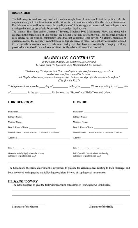 islamic marriage contract template marriage contracts related keywords suggestions