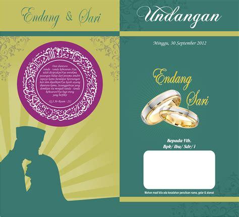 Desain Kartu Undangan Islami | contoh desain undangan