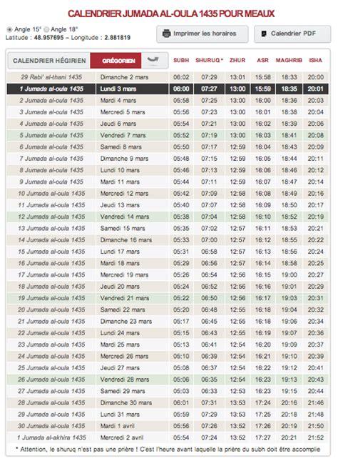 Calendrier Ramadan 2014 Horaires De Pri 232 Re Mars 2014 Jumada Al Awwal 1435