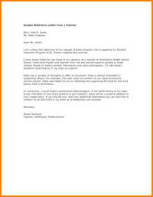 recommendation paper template recommendation letter for student teachers template