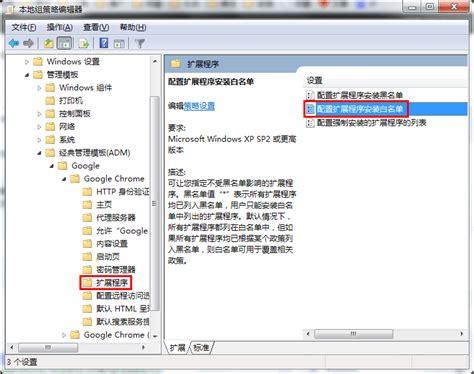 tutorial php extension 科学网 转载 zz 解决chrome提示 请停用以开开发者模式运行的扩展程序 谷道楠的博文