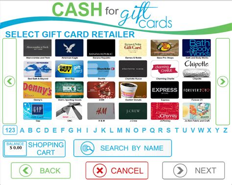 Gift Card Swap - digital signage kiosk and mobile app photo gallery livewire digital kiosk software