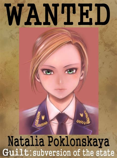 Natalia Meme - wanted natalia poklonskaya know your meme