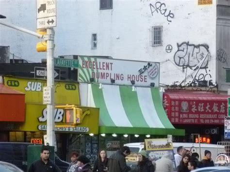 new dumpling house excellent dumpling house new york city chinatown menu prices restaurant