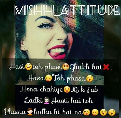 stylish girls pics with quotes in hindi 1000 images about stylish dp on pinterest henna cute