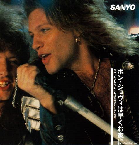 Jon Bon Jovi Novel by 17 Best Images About Jon Bon Jovi On Keep