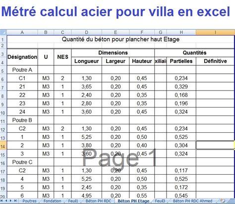 calcul chambre froide gratuit m 233 tr 233 calcul acier pour villa en feuille excel outils