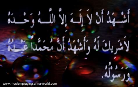 Futuhul Ghoib Jalan Rahasia Menuju Allah rahasia jalan menuju allah swt tarekat qodiriyah autos post