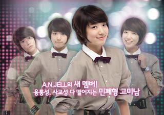Berkualitas Baju Kaos Bigbang Bigb Keren dekha santany shin hye idup adalah gairah quot saya