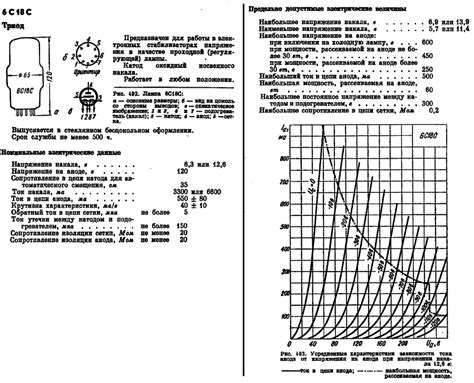 d965 transistor datasheet data sheet 6с33с