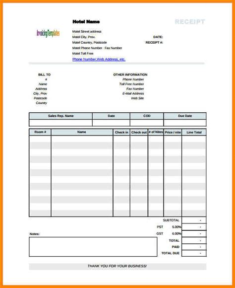 6 bangalore hotel bill format in pdf cashier resumes