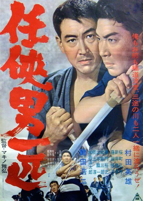 film gangster japan a japanese gangster movie japan pinterest