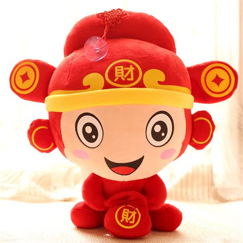 new year monkey soft get cheap soft toys