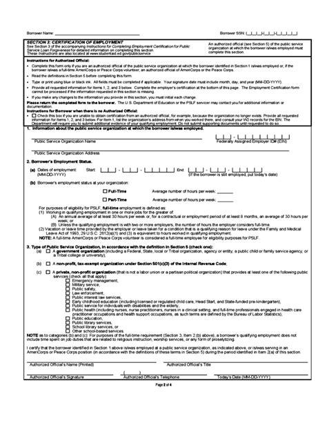 service loan forgiveness form service loan forgiveness sle form free