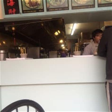En Lai Kitchen by En Lai Kitchen 18 Recensioni Cucina Cinese