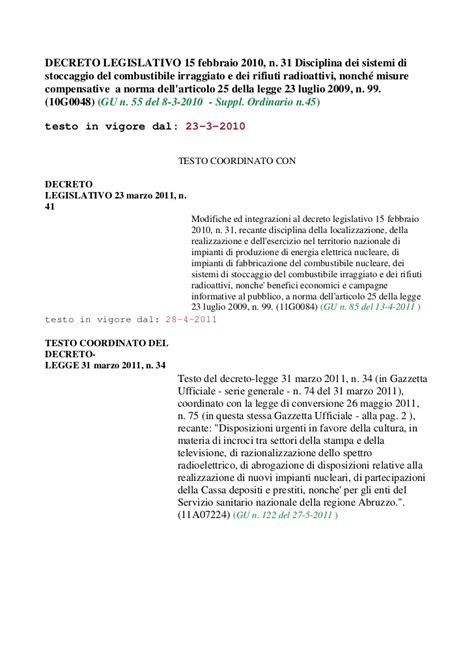 giugno 73 testo testo coordinato decreto pdf