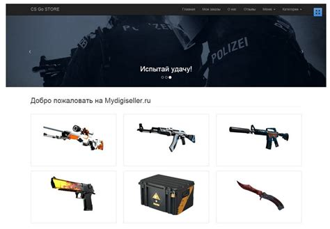 Item Csgo 32 buy script for items shop cs go dota csgo shop steam