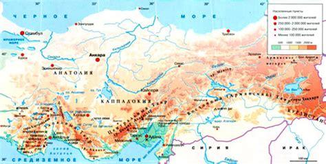 middle east map taurus mountains taurus mountains location pamir mountains elsavadorla