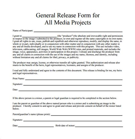 waiver and release form template excellent sample media release form